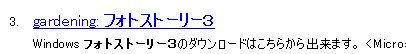 c0113292_16444258.jpg