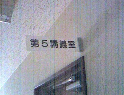 f0106693_2128125.jpg