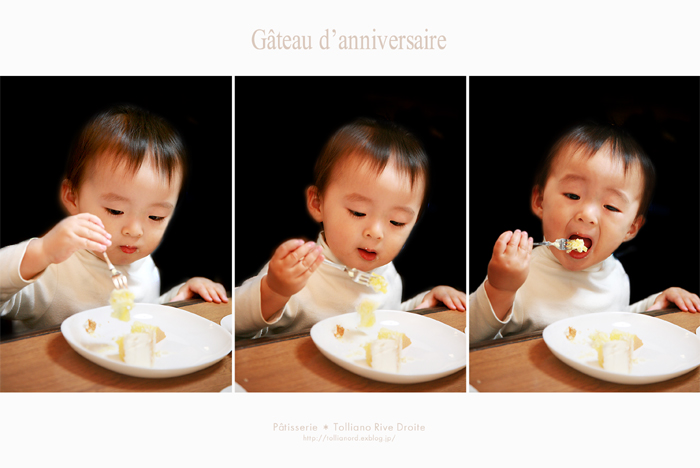2歳のバースデーケーキ  (後編)_f0038408_7331573.jpg