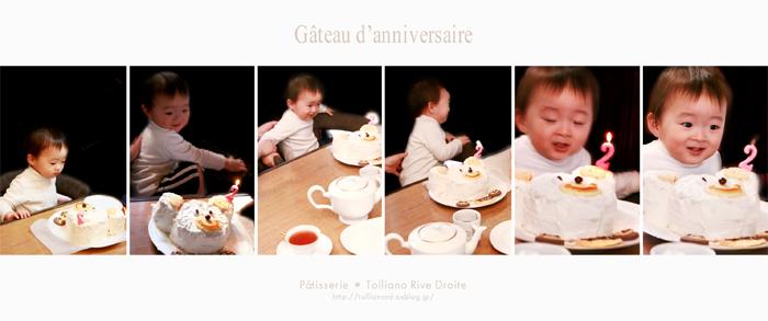 2歳のバースデーケーキ  (後編)_f0038408_733448.jpg