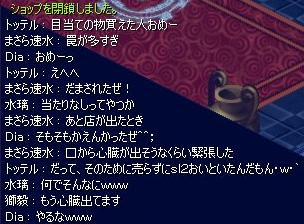 d0084319_1413787.jpg