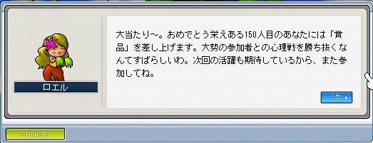 e0041727_1610257.jpg
