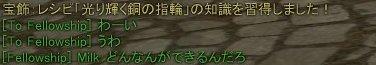 b0015528_19305159.jpg