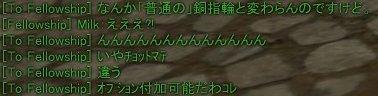 b0015528_19334011.jpg