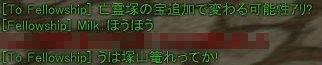 b0015528_19372886.jpg