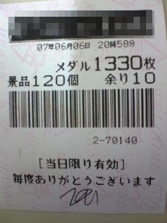 f0065228_21595832.jpg