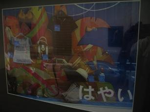 210) タピオ 「レーベンス展」 ~6月16日(土)まで_f0126829_15543466.jpg
