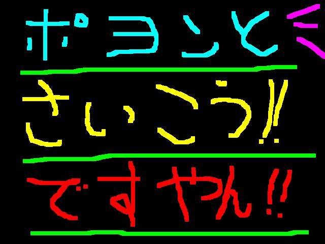f0056935_19545123.jpg