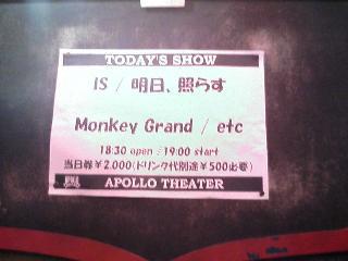 45.Acid Black Cherry  in アポロシアター_e0013944_1395629.jpg