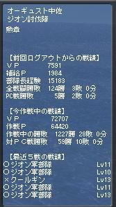 d0063846_19421859.jpg