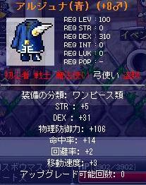 f0032647_1915064.jpg