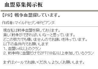 b0075548_15284570.jpg