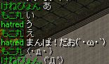 a0061353_86091.jpg
