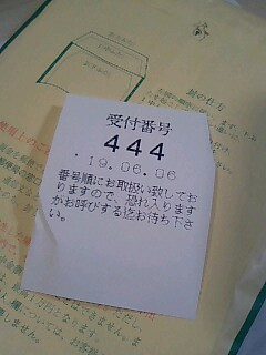 a0013854_1233562.jpg