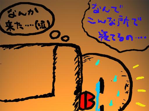 a0088057_1572595.jpg