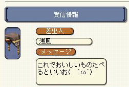 e0048268_3375597.jpg