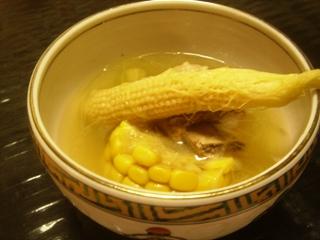 中国の薬膳 その1 排骨玉米湯_f0138875_9233232.jpg