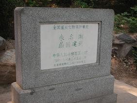 f0101292_1949287.jpg