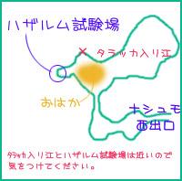 b0082004_14573684.jpg