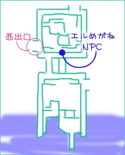 b0082004_1558555.jpg