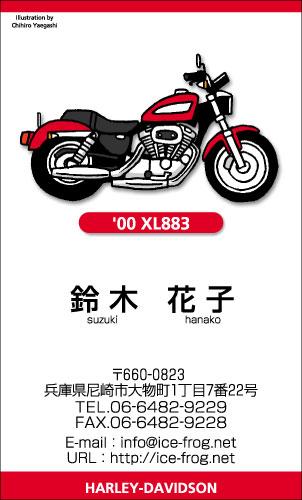 b0047907_2154432.jpg
