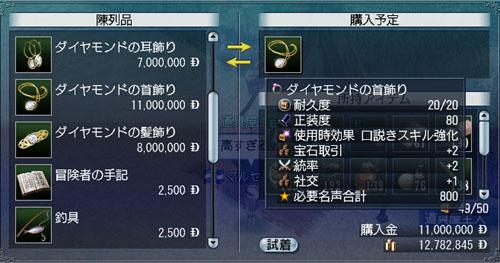 b0072412_155510.jpg