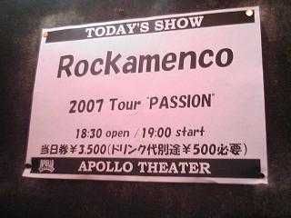 50.Rockamenco  in  アポロシアター_e0013944_0305571.jpg