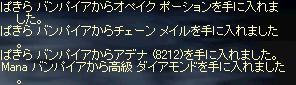 f0043259_7182738.jpg