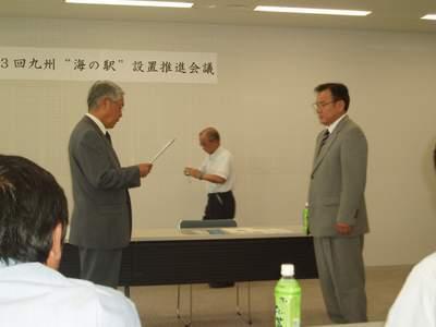 九州海の駅総会_a0077071_10391793.jpg