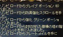 d0066788_1451933.jpg