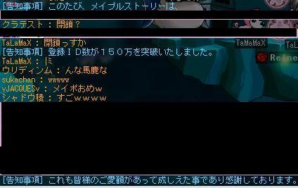f0127202_2116369.jpg