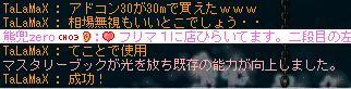 f0127202_21211888.jpg
