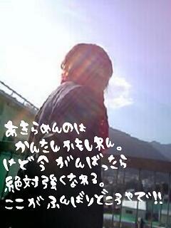 e0121704_1719262.jpg