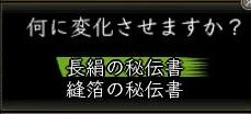c0050609_11292076.jpg