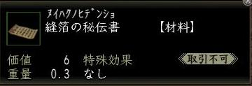 c0050609_11301723.jpg