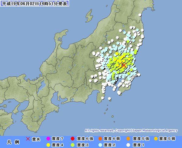 ◆関東で発生した震度4他の地震と、青松倶楽部実験メール【№070530-1】の結果報告◆_e0006509_17551932.jpg