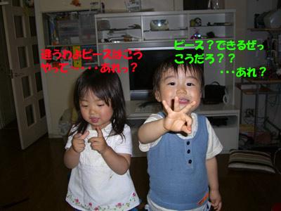 f0024619_18185847.jpg