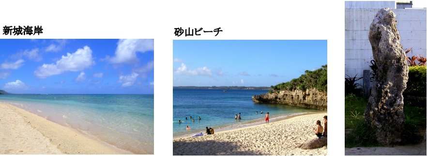 沖縄編(12):宮古島(03.8)_c0051620_1648932.jpg