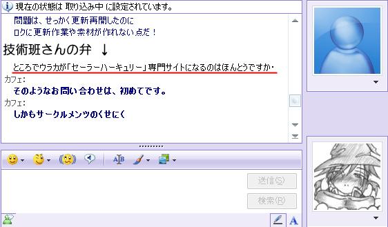 d0082720_12303548.jpg