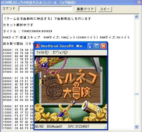 b0030122_2330661.jpg