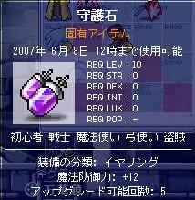 f0102630_1331297.jpg