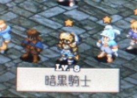 【FFT-獅子戦争】1ヶ月は放置ですね。_f0045635_18474466.jpg