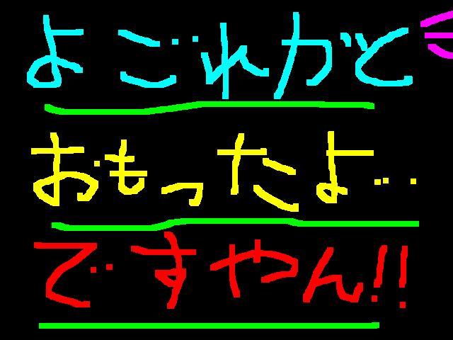 f0056935_18521167.jpg