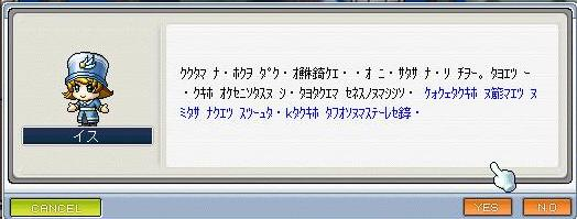 e0088338_18232970.jpg