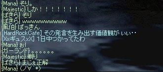b0010543_327163.jpg