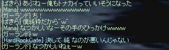 b0010543_3272398.jpg