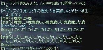 b0010543_327670.jpg