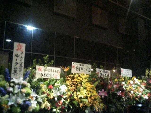 41.デーモン小暮閣下 in 恵比寿リキッドルーム_e0013944_4115837.jpg