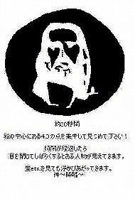 c0119160_1748261.jpg