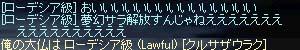 b0048563_12112943.jpg